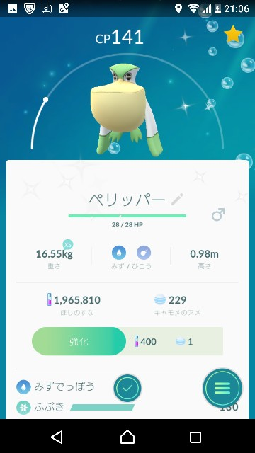 f:id:yousugitani:20180829210812j:image