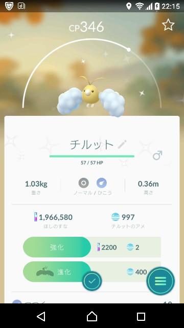f:id:yousugitani:20180830165537j:image
