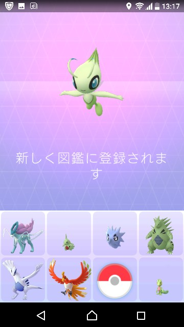 f:id:yousugitani:20180831131948j:image