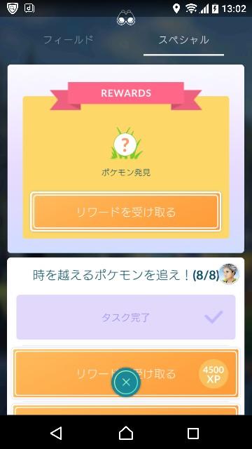 f:id:yousugitani:20180831132022j:image