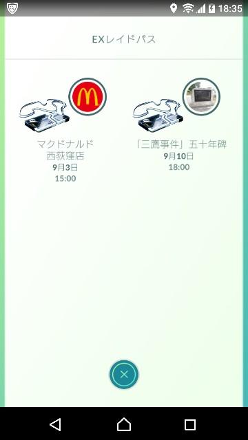 f:id:yousugitani:20180902183635j:image