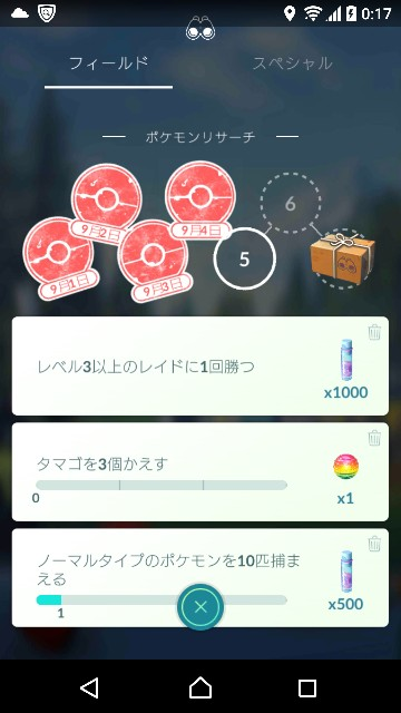 f:id:yousugitani:20180906150239j:image