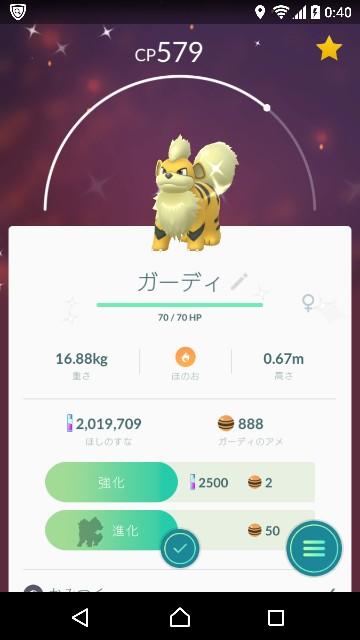 f:id:yousugitani:20180907005158j:image