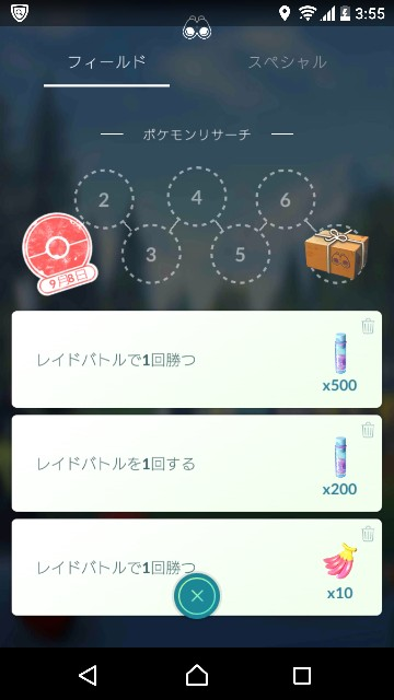 f:id:yousugitani:20180908134823j:image