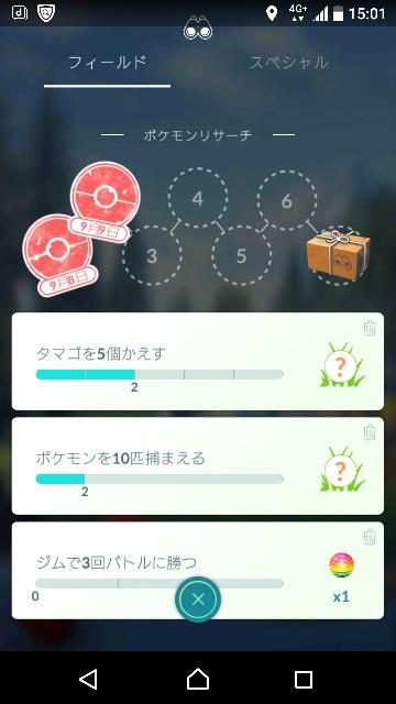 f:id:yousugitani:20180909173255j:image