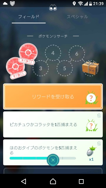 f:id:yousugitani:20180910015700j:image