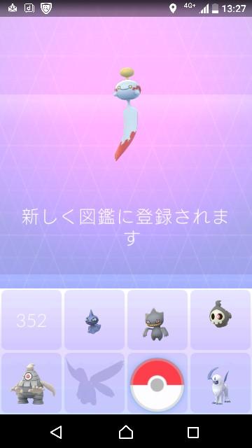 f:id:yousugitani:20180913135403j:image