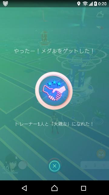 f:id:yousugitani:20180923004056j:image