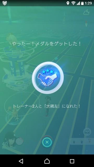 f:id:yousugitani:20180923013811j:image