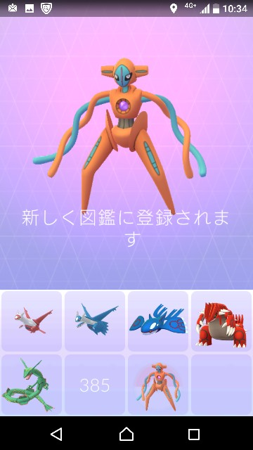f:id:yousugitani:20181002115243j:image