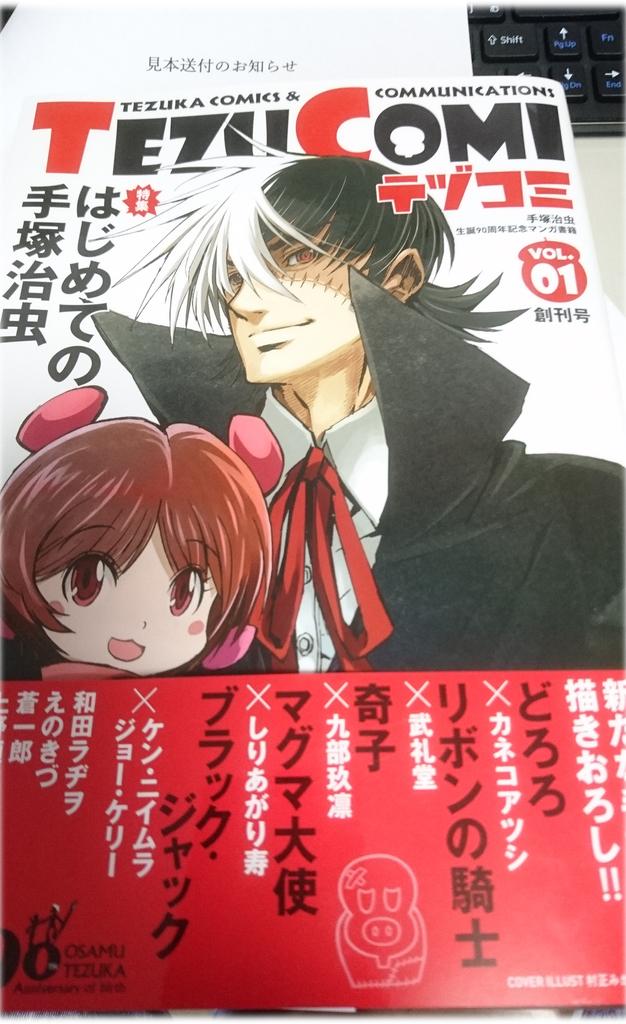 f:id:yousugitani:20181005141007j:plain