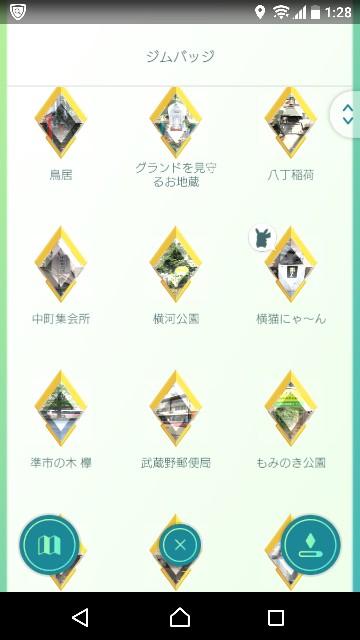 f:id:yousugitani:20181008012904j:image