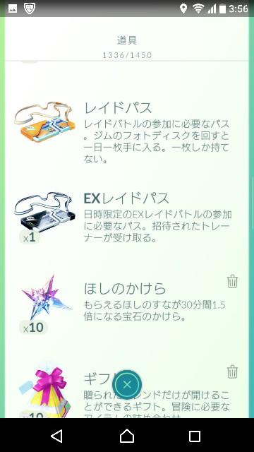 f:id:yousugitani:20181012040150j:image