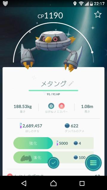 f:id:yousugitani:20181021221945j:image
