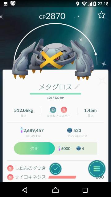 f:id:yousugitani:20181021221957j:image