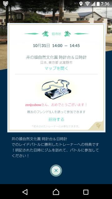 f:id:yousugitani:20181031161221j:image