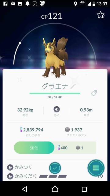 f:id:yousugitani:20181031161407j:image