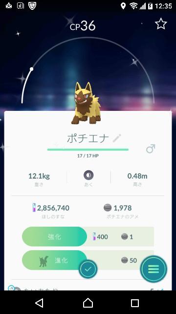 f:id:yousugitani:20181031161458j:image