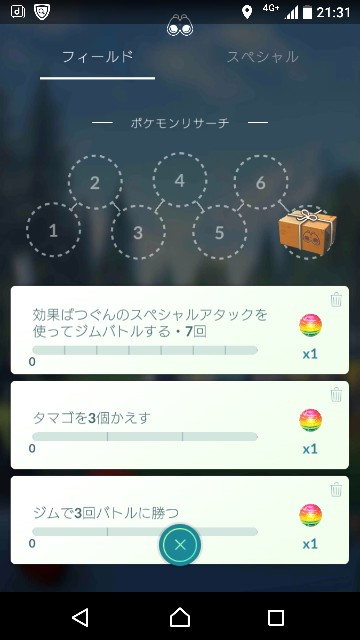 f:id:yousugitani:20181103010424j:image