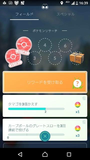 f:id:yousugitani:20181104170932j:image