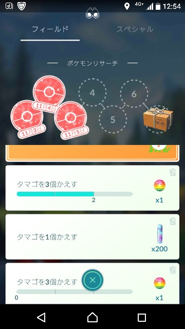 f:id:yousugitani:20181105180727j:image
