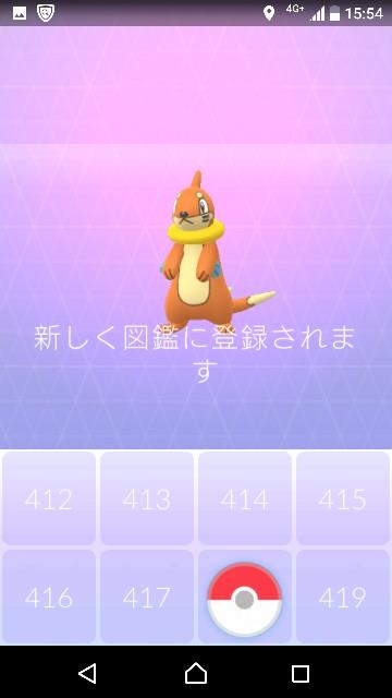 f:id:yousugitani:20181107200903j:image