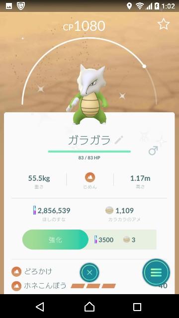 f:id:yousugitani:20181108010600j:image