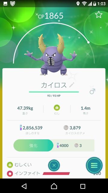 f:id:yousugitani:20181108010805j:image