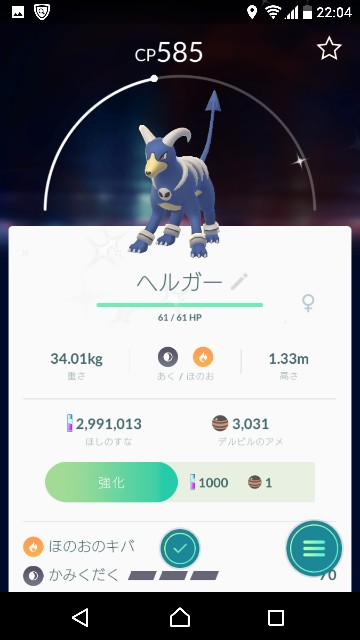 f:id:yousugitani:20181110220731j:image