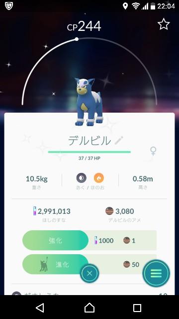 f:id:yousugitani:20181110220811j:image