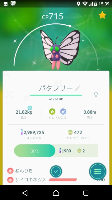 f:id:yousugitani:20181111154205j:image