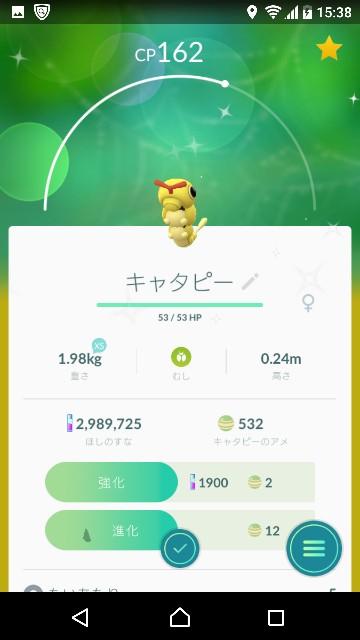 f:id:yousugitani:20181111154251j:image