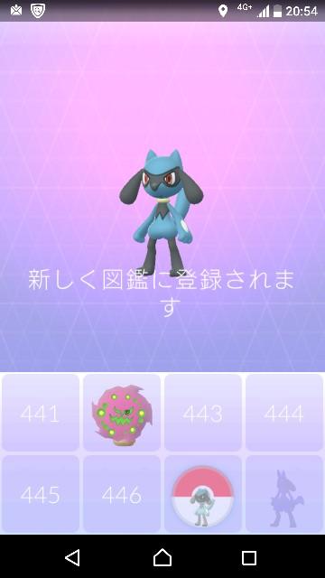 f:id:yousugitani:20181112213728j:image