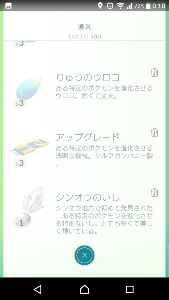 f:id:yousugitani:20181116161300p:plain