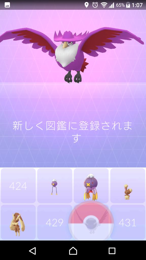 f:id:yousugitani:20181116161331p:plain
