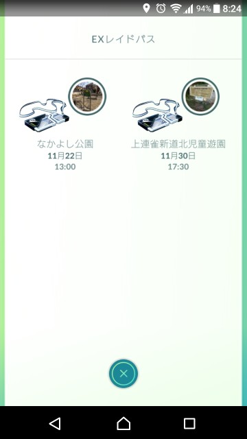 f:id:yousugitani:20181121151943j:image
