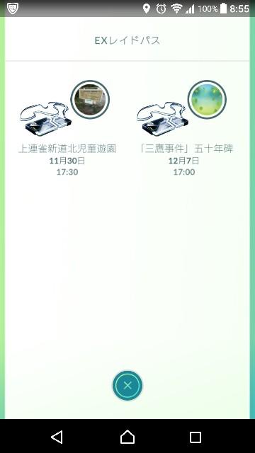 f:id:yousugitani:20181129093854j:image