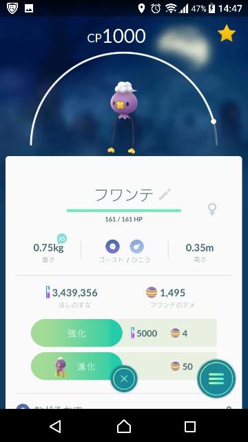 f:id:yousugitani:20181204144950j:image
