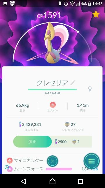 f:id:yousugitani:20181204145106j:image