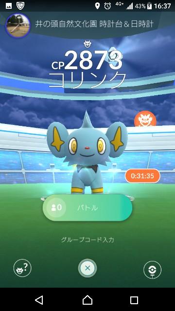 f:id:yousugitani:20181205193512j:image