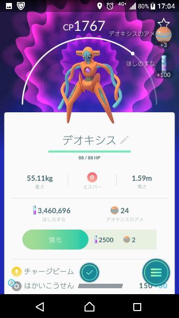 f:id:yousugitani:20181207183641j:image