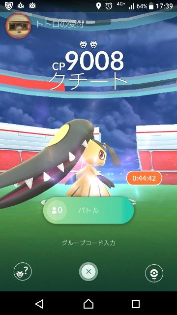 f:id:yousugitani:20181208184619j:image