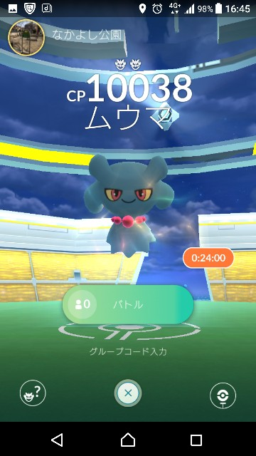 f:id:yousugitani:20181208184637j:image