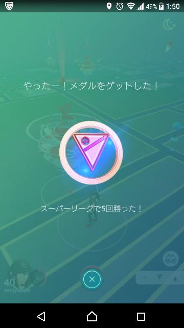 f:id:yousugitani:20181214135645j:image