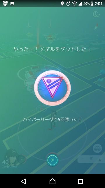 f:id:yousugitani:20181214135711j:image