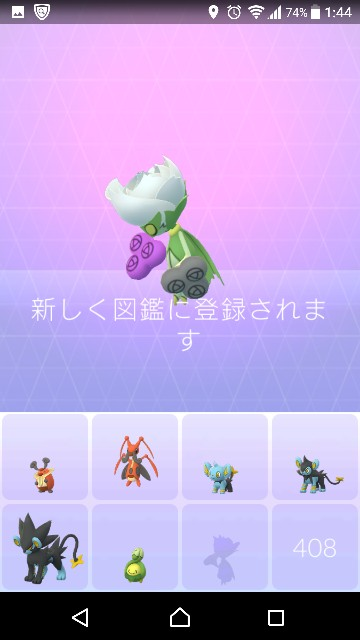 f:id:yousugitani:20181218014558j:image