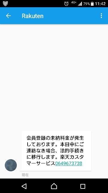 f:id:yousugitani:20181219121009j:image