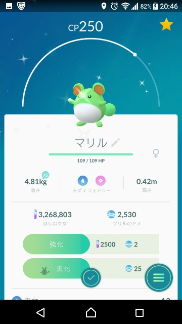 f:id:yousugitani:20181224204834j:image