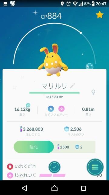 f:id:yousugitani:20181224204844j:image