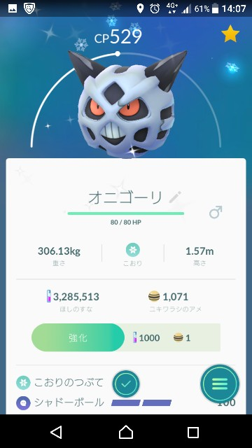 f:id:yousugitani:20181225175451j:image